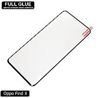 Защитное стекло Full Glue Oppo Find X (Black) - 5D Полная поклейка, фото 1