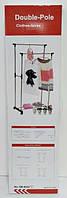 Телескопическая стойка-вешалка для одежды и обуви DOUBLE POLE CLOTHES HORSE , фото 1