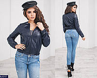 Бомбер куртка в категории женская верхняя одежда 945c31d7e4a90