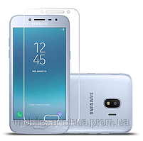Защитное стекло (защита) для Samsung Galaxy J2 2018 J250 | J250F | J250G | J250M ОТЛИЧНОЕ КАЧЕСТВО