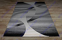 "Ковер для дома Дайси ""Овалы абстракция"" цвет серый"