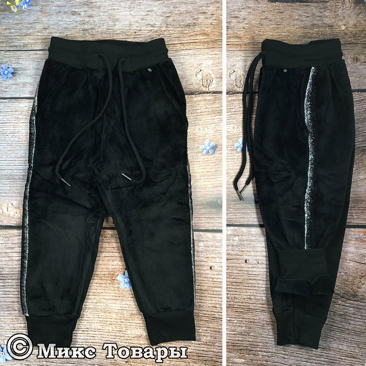 Тёплые велюровые штанишки с флисом для девочек Размеры: 3-4,5-6,7-8,9-10 лет (7559)