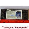 Пластилин ''Скульптурный'', черный 400 г.