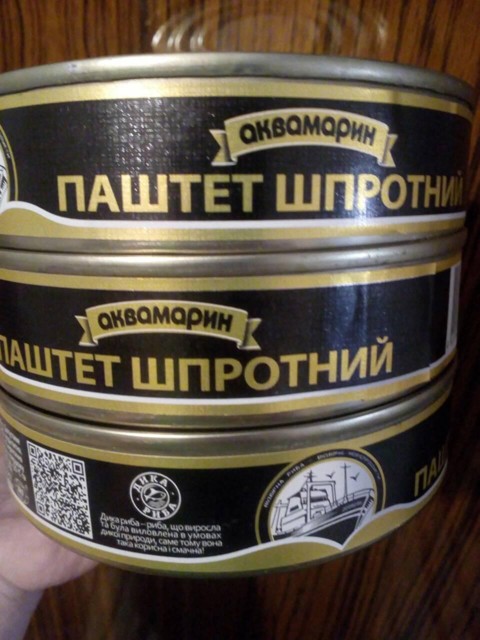 Паштет шпротный ТМ АКВАМАРИН 160 грамм