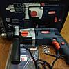 Дрель электрическая ударная двухскоростная CRAFT CPD-16/1250-2, фото 3