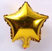 Фольгований золотий кулька зірка - 20см (без гелію)