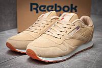 Кроссовки мужские Reebok  Classic, песочные (12091) размеры в наличии ► [  42 (последняя пара)  ], фото 1
