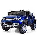 Двухместный детский электромобиль Джип Land Rover, 4 мотора, Кожа, EVA, Амортизаторы, дитячий електромобіль, фото 6