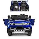 Двухместный детский электромобиль Джип Land Rover, 4 мотора, Кожа, EVA, Амортизаторы, дитячий електромобіль, фото 7