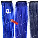 Синие пряди на заколках, фото 4