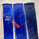Термо волосы на клипсах синие, фото 4