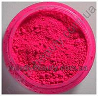 Пигмент косметический ФЛУОРЕСЦЕНТНЫЙ F-08 (ярко-розовый)