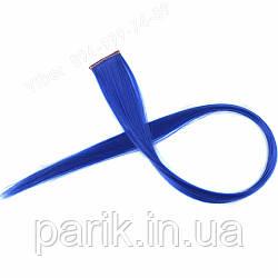 Прицепные волосы на заколках синего цвета