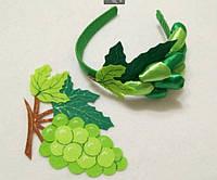 Карнавальный набор обруч Виноград зеленый + нашивка, фото 1