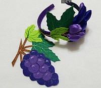 Карнавальный набор обруч Виноград синий + нашивка