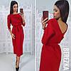 Элегантное женское платье (костюмка, длина миди, пояс, полуоткрытая спина) РАЗНЫЕ ЦВЕТА!