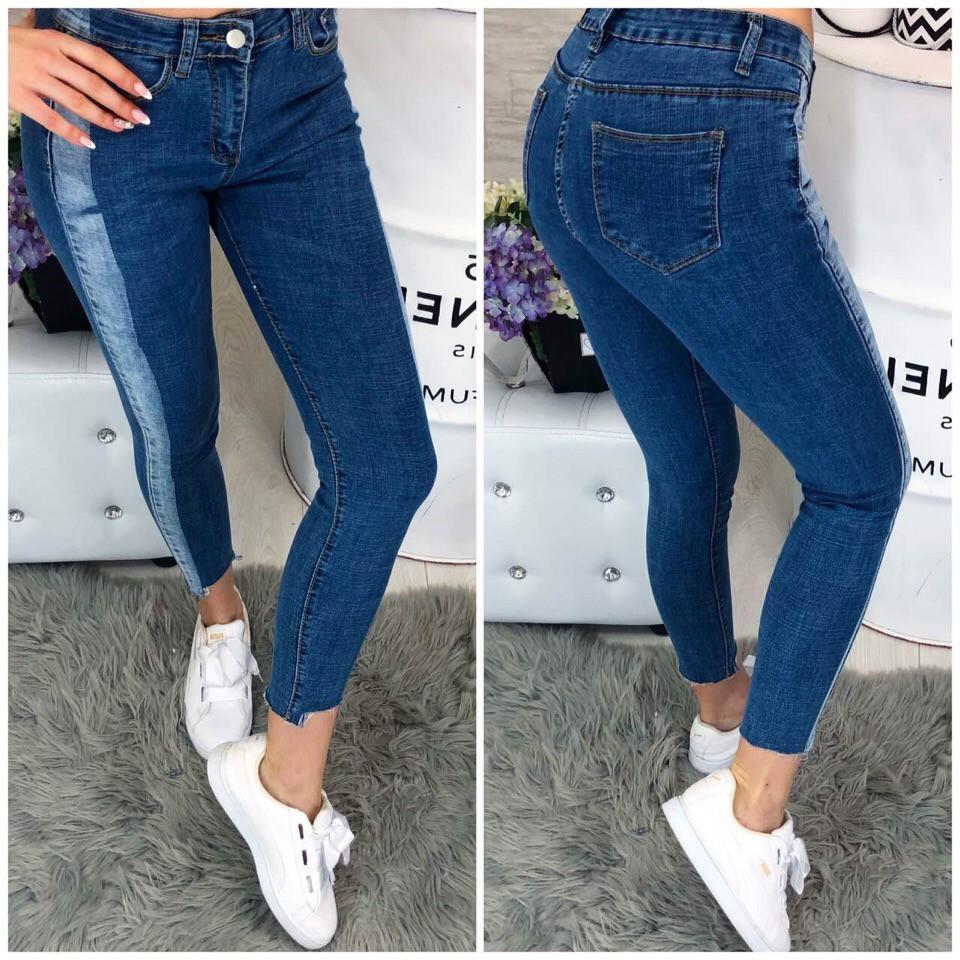 Узкие джинсы с полоской