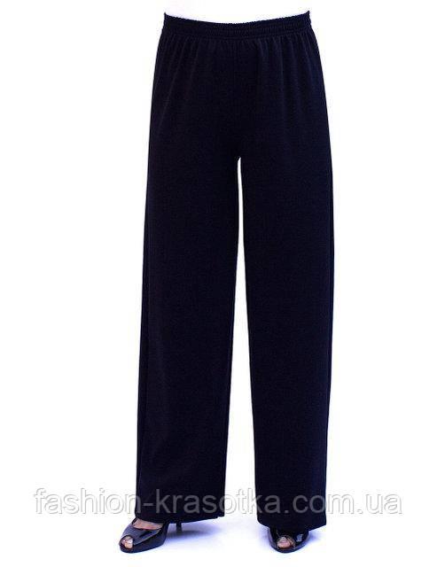 Трикотажные брюки клеш,размеры 46-64