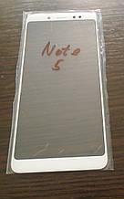 Дисплейное стекло Xiaomi Redmi Note 5 копия китай