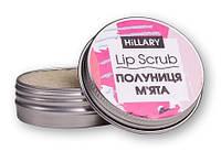 Сахарный скраб для губ Hillary Клубника Мята 30 гр