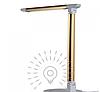 Настольная светодиодная лампа 6Вт LMN085 6000K золото