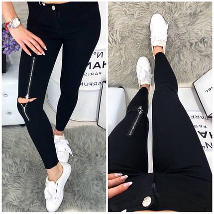 Черные джинсы с серебристой молнией, фото 2