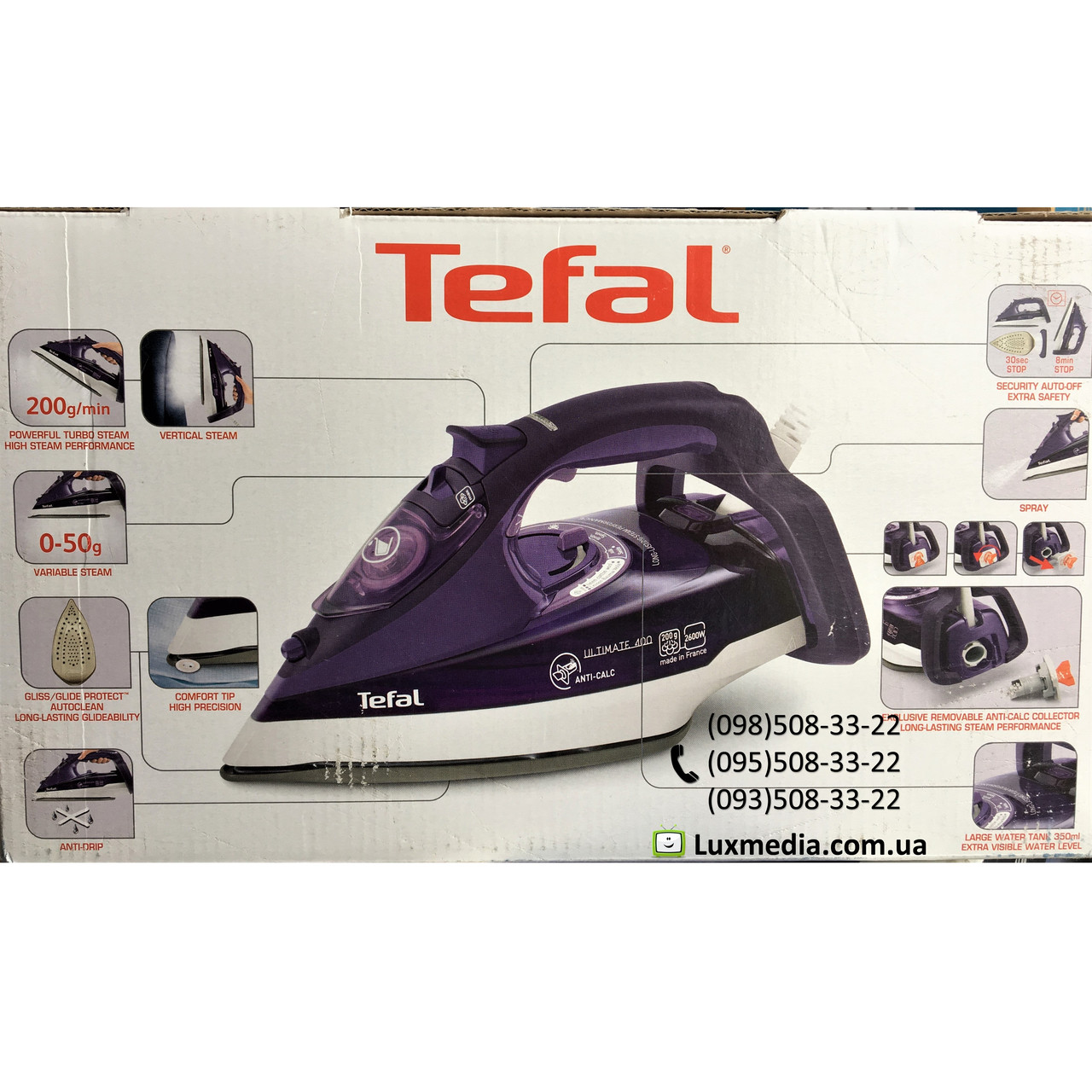 Утюг с паром Tefal Ultimate Anti-Calc FV9640E0 (2600 Вт, 50 г/мин, паровой удар 200 г/мин, Autoclean Cathalys)