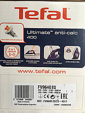 Утюг с паром Tefal Ultimate Anti-Calc FV9640E0 (2600 Вт, 50 г/мин, паровой удар 200 г/мин, Autoclean Cathalys), фото 3