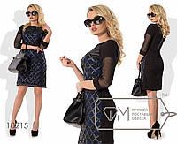 """Стильное платье мини """" Прадо """" Dress Code , фото 1"""