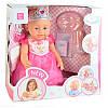 Кукла пупс Baby Born BB 8009-442, фото 2
