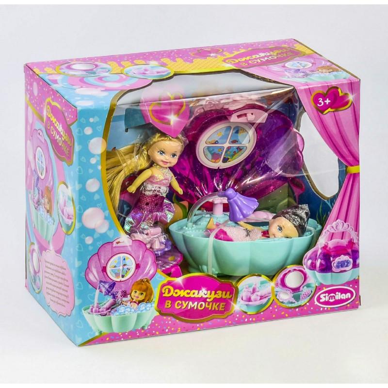 Игровой набор Джакузи в сумочке с куколками