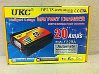 Зарядка для автомобильного аккумулятора 12 вольт, 20 ампер UKC Battery Charger 20A, МА - 1220