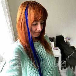 Волосся кольору королівський синій на зажимах