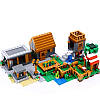 """Конструктор """"Деревня"""" Minecraft Lele 79288 1106 деталей, фото 3"""