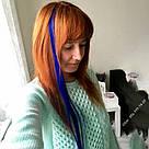"""Кольорові пряді волосся сині як у Ніки з серіалу """"Школа"""", фото 7"""