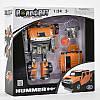 Трансформер Roadbot Hummer H2 SUT 53091 1:24, фото 2
