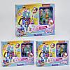 Игровой набор кукол Шиммер и Шайн РР1207 3 вида, фото 2