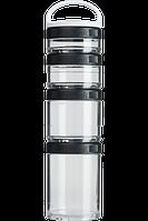 Контейнер спортивный BlenderBottle GoStak Starter 4 Pak Black (ORIGINAL)