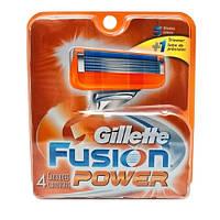 Gillette Fusion Power сменные картриджи в упаковке 4 шт, США
