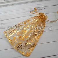 Подарочный пакет из органзы, 11 х 16 см, 1 шт., золото