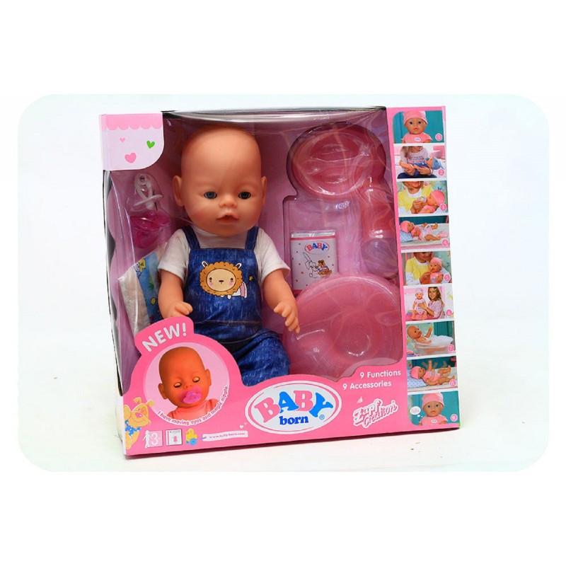 Кукла пупс Baby Born BB 8009-432