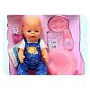 Кукла пупс Baby Born BB 8009-432, фото 3