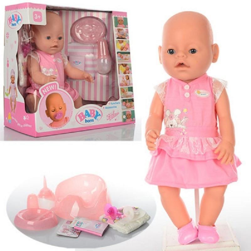 Кукла пупс Baby Born BB 8009-439