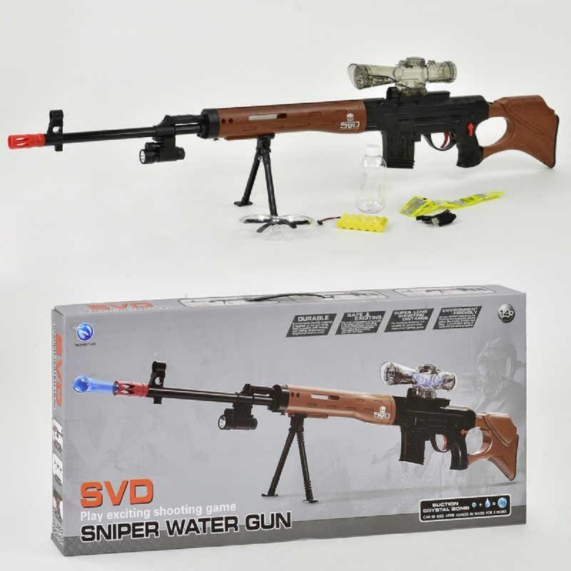 Автомат SVD с водяными пулями НТ9909-1 на аккумуляторе