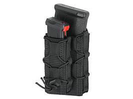 Szybka ładownica karabinowo-pistoletowa na pas - Black [8FIELDS] (для страйкбола)
