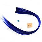 Насыщенный синий - пряди на заколках, фото 2