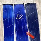 Пряди на заколках 50 см., синие, фото 3