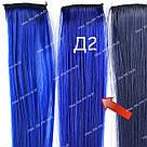 Пряди на заколках 50 см., синие, фото 4