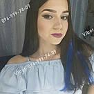 Пряди на заколках 50 см., синие, фото 5