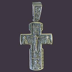 Серебряные кресты, ладанки